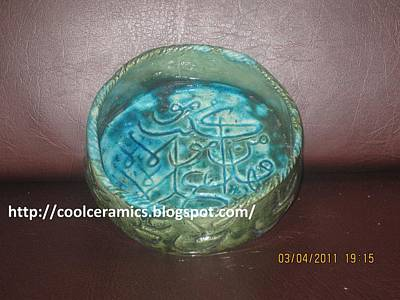 Ceramic Art - Calligraphy by Umber Khan