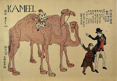 19th Century Painting - Camels With Dutch Handlers by Eastern Accents