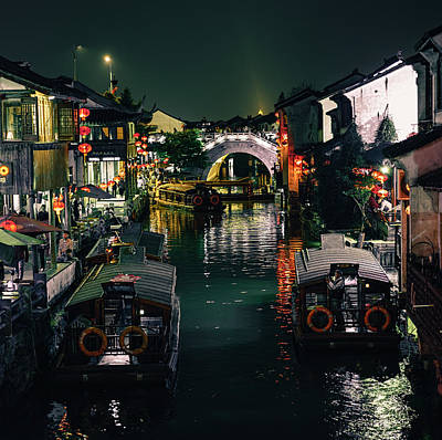 Canals Of Suzhou Art Print