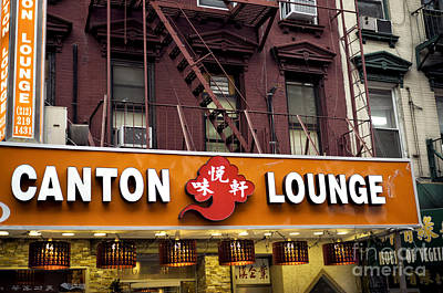 Photograph - Canton Lounge New York City by John Rizzuto