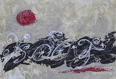 Ironman Painting - Canvas Triathlon Sequence by Alejandro Maldonado