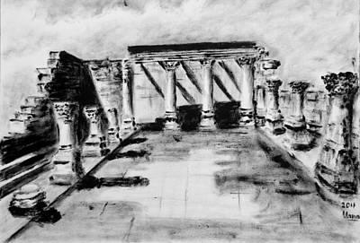 Capernaum Original