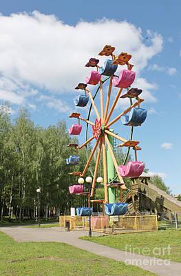 Carousel Original