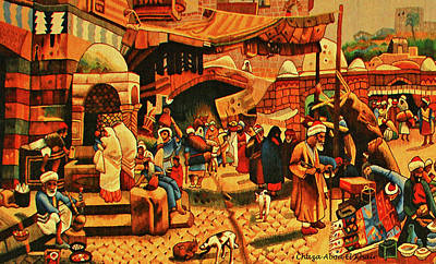 Carpet 2 Art Print by Chaza Abou El Khair