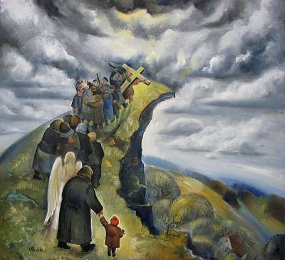 Painting - Carrying The Cross by Mikhail Zarovny