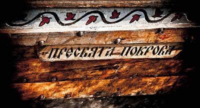 Carved Wooden Boat Name Art Print by Loriental Photography