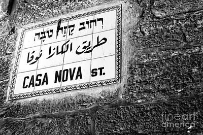Photograph - Casa Nova Street by John Rizzuto