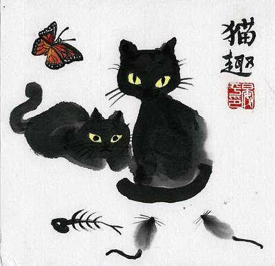 Painting - Cat And Butterfly by Ping Yan