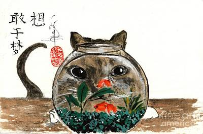 Cat And Fishbowl Art Print by Linda Smith