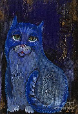 Cat And Reiki 2015 03 25 Art Print by Angel  Tarantella