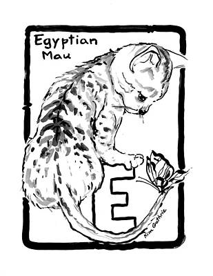 Wall Art - Painting - Cat Drawing Egyptian Mau by Kim Guthrie
