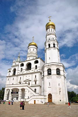 Photograph -  Ivan The Great Bell Tower With Assumption Cathedral - Kremlin by Jacqueline M Lewis