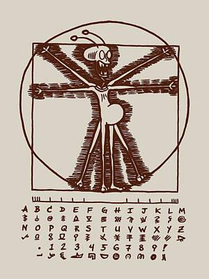 Cattapan's Martian Alphabet Original