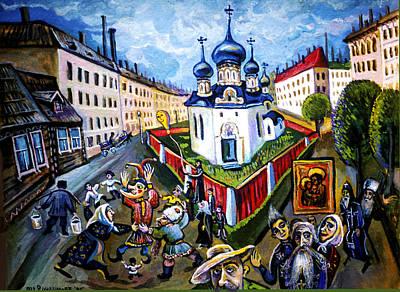 Roussimoff Wall Art - Painting - Celebrating Around The Church by Ari Roussimoff