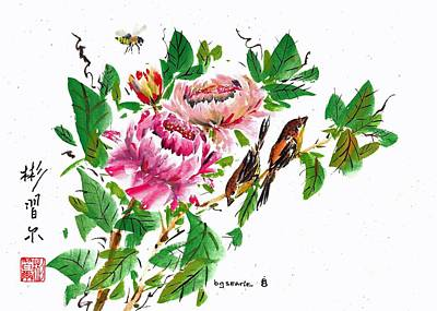 Painting - Celebration Of Joy by Bill Searle