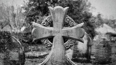 Photograph - Cemetery Cross In Beloved Memory Fine Art by Jacek Wojnarowski