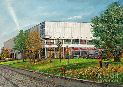 Nature Center Painting - Central Gallery Moscow by Kristian Leov