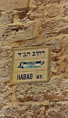 Chabad Street Art Print