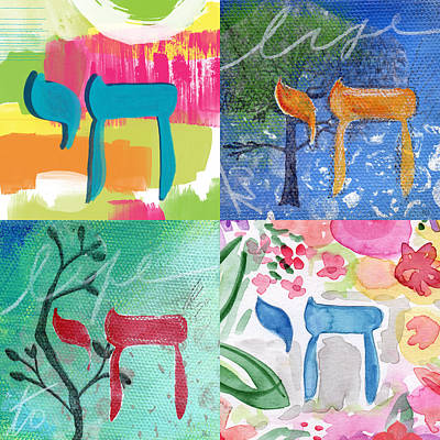 Judaic Painting - Chai Collage- Contemporary Jewish Art By Linda Woods by Linda Woods