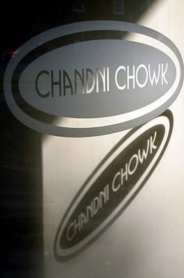 Chandi Chowk Art Print by Jez C Self