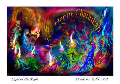Painting - Chanukah Card by Mordechai Edel