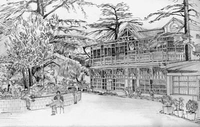 Charleville Art Print