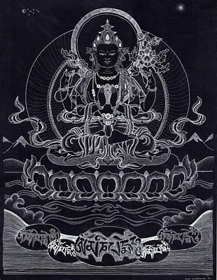 Tibetan Buddhism Drawing - Chenrezig/ Avalokiteshvara by Berty Sieverding