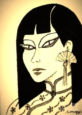 Cheong-sam -- Vintage Sepia Art Print by Jayne Somogy