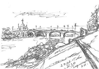 Nizhny Novgorod, Russia. August, 29 20015 Original