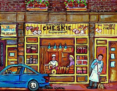 Painting - Cheskie Hamishe Bakery Bernard Montreal Kosher Bread And Cookie Shop Jewish Neighborhood C Spandau   by Carole Spandau