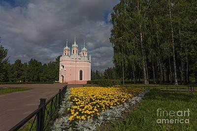 Chesme Photograph - Chesma Cathedral by Bahadir Yeniceri