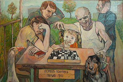 Chess Players Original by Nick Skullinsky