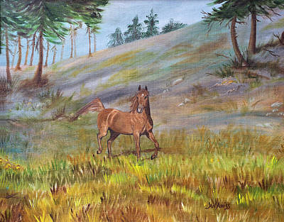 Painting - Chestnut Stallion by Jan Amiss