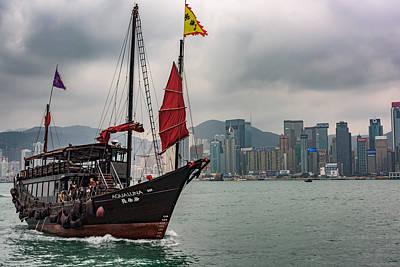 Photograph - Cheung Po Tsai by Matt Malloy