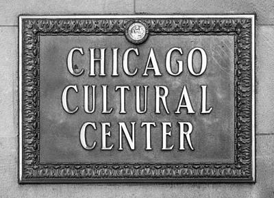 Chicago Cultural Center Plaque Art Print by Steve Gadomski