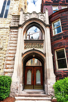 Photograph - Chicago Oriental Consistory by John Rizzuto