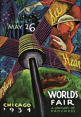 Raymond Painting - Chicago World's Fair by A Raymond Sandor Katz