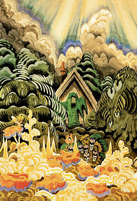Surrealism Royalty-Free and Rights-Managed Images - Childhoods Garden by Charles Burchfield