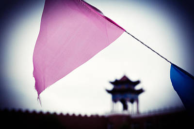 Photograph - China #0635 by Andrey Godyaykin