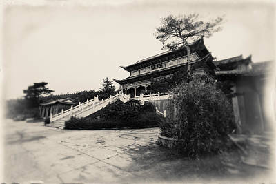 Photograph - China #0640 by Andrey Godyaykin