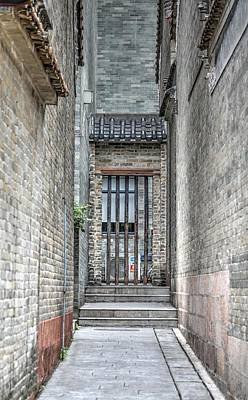 China Alley Art Print