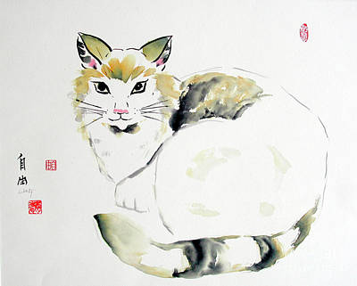Painting - China Cat by Liberty Dickinson