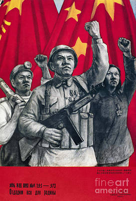 Painting - China: Communist Poster by Granger
