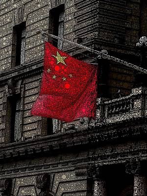 Photograph - China Flag by Bill Owen