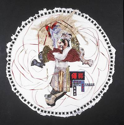 China Moon-muse Art Print by France Garrido