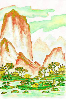 Painting - China Mountains, Painting by Irina Afonskaya
