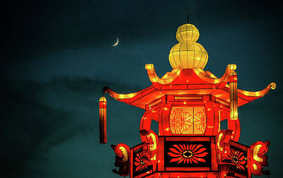 Photograph - China Night by Michael Nowotny