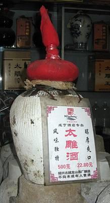 Photograph - China Preserve Jar Shanghai by Lisa Boyd
