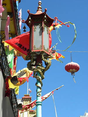 Art Print featuring the photograph China Town by Fanny Diaz