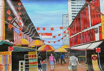 China Town Singaporesg50 Art Print